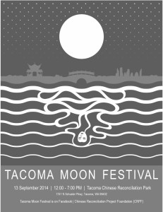 MoonFestival2014Poster