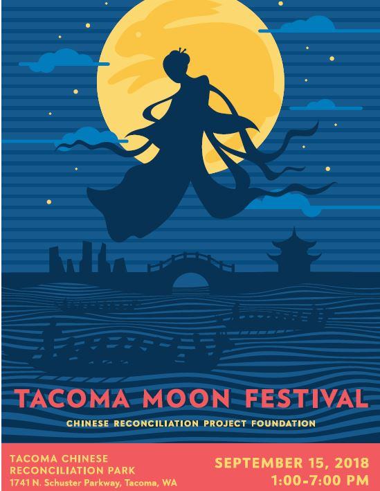 2018 Moon Festival | Chinese Reconciliation Project Foundation